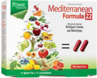 Power Health Mediterranean Formula 22 60 κάψουλες