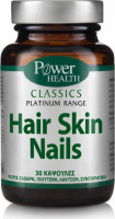 Power Health Classics Platinum Hair Skin Nails 30 κάψουλες