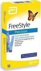 ΑΒΒΟΤ FREESTYLE PRECISION 50 TMX.